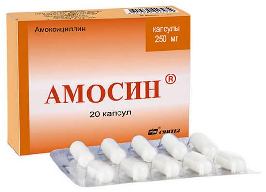 Амоксициллин и средства на его основе имеют определенные противопоказания и могут вызвать аллергию, но в целом считаются более безопасными в ряду антибиотиков-пенициллинов.