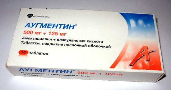 Аугментин помогает при ангине практически всегда, но может вызывать серьезные побочные эффекты.