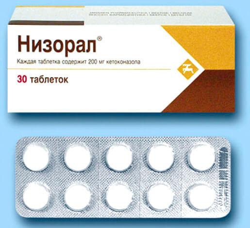 30 таблеток Низорала вполне достаточно для эффективной борьбы с фарингомикозом.