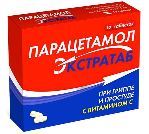 К помощи жаропонижающих препаратов при грибковой ангине приходится прибегать очень редко.