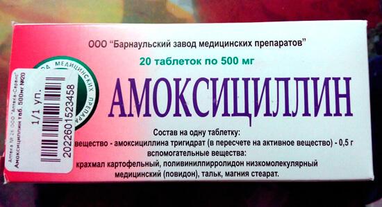 Нет особой разницы в том, где произведен препарат амоксициллина - эффективность и безопасность его от этого не поменяется.