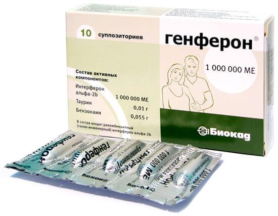 Для лечения вирусных воспалений горла Генферон практически абсолютно бесполезен.