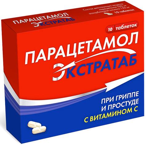 Парацетамол - одно из наиболее безопасных жаропонижающих и системных обезболивающих для детей.