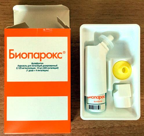 Никакого влияния на бактериальную инфекцию при ангине Биопарокс оказать не может.