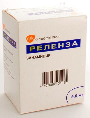Реленза - очень дорогой препарат, назначаемый при гриппе в случаях тяжелого протекания болезни и высокого риска осложнений.