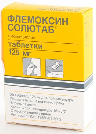 Амоксициллин служит основой для широкого спектра антибиотиков, выпускаемых под разными торговыми названиями.