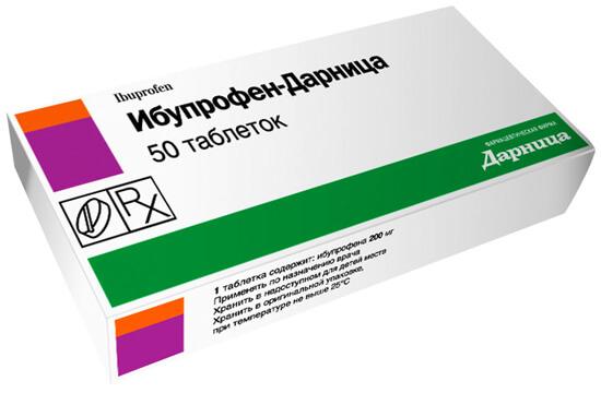 Обезболивающие на основе ибупрофена считаются одними из наиболее безопасных.