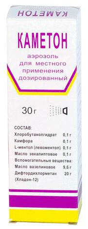 В качестве антибактериального компонента в состав Каметона входит хлоробутанолгидрат. Это антисептик, но не антибиотик.
