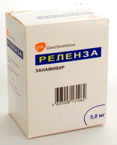 Реленза на сегодня является одним из наиболее эффективных средств от гриппа, но она же очень дорога и практически не представлена в отечественных аптеках.