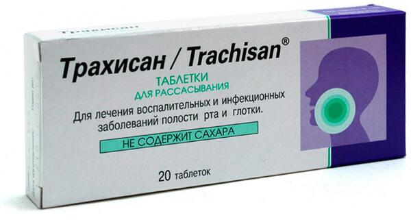 Обратите внимание - это таблетки не содержат сахара, а значит, не будут способствовать развитию бактериальной инфекции.