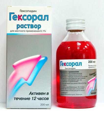 Гексэтидин в составе Гексорала менее полезен при ангине, чем бензокаин.