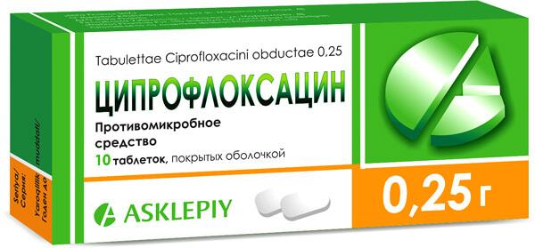 Ципрофлоксацин - эффективный, но очень опасный антибиотик. Против гнойной ангины он применяется редко.