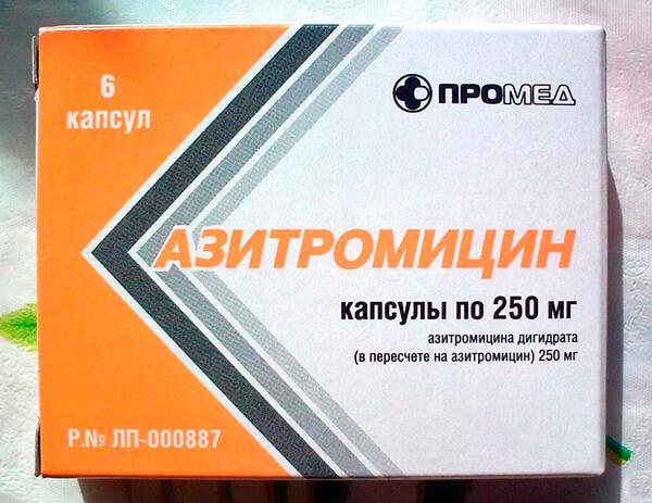 Азитромицин по частоте применения при гнойной ангине сегодня уступает лишь амоксициллину.