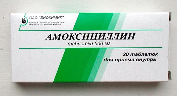 Амоксициллин достаточно безопасен и эффективен. При лечении ангины, вызванной устойчивыми к нему возбудителями, применяются препараты на основе комбинации амоксициллина и клавулановой кислоты.