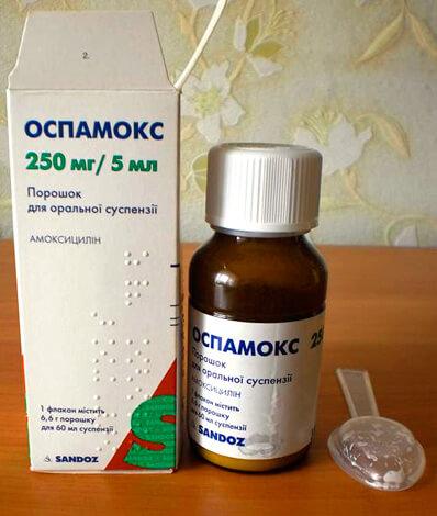 Оспамокс можно назначать даже детям первого года жизни, но нужно помнить, что ангина в таком возрасте не возникает.