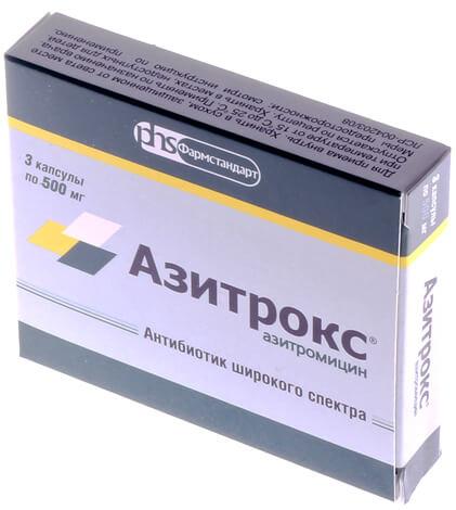 К азитромицину возбудители ангины оказываются устойчивыми в 12-15% случаев.