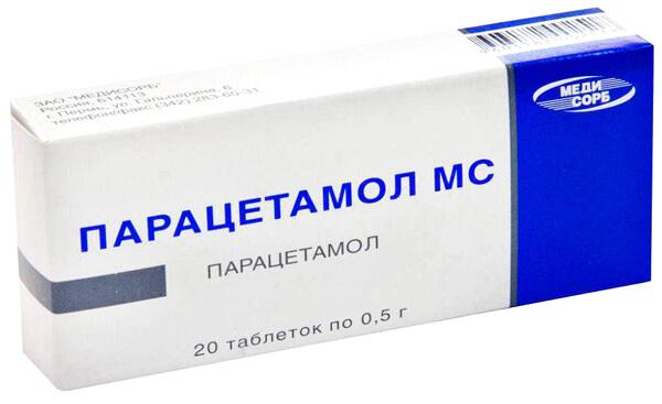 Во многих случаях необходимости в применении жаропонижающих препаратов даже при гнойной ангине не возникает.