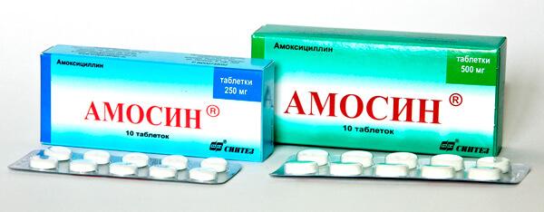 Амосин - препарат на основе антибиотика амоксициллина, одного из самых безопасных и эффективных средств для борьбы с возбудителями этой болезни