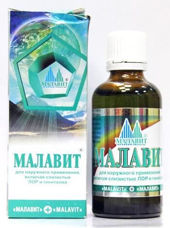 Несмотря на богатый декларируемый состав, Малавит эффективен так же, как и чистая вода.