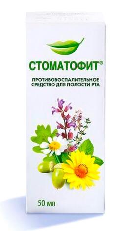 Упаковка Стоматофита