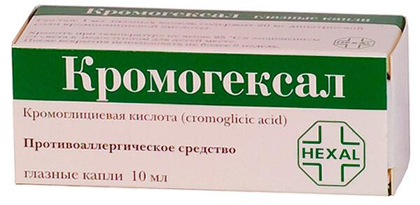Все кромоны эффективны, если принимаются до начала аллергической реакции.
