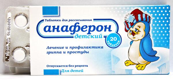 По большому счету Анаферон - это просто кусочек сахара, в эффективность которого больные верят из-за его цены и рецепта врача.