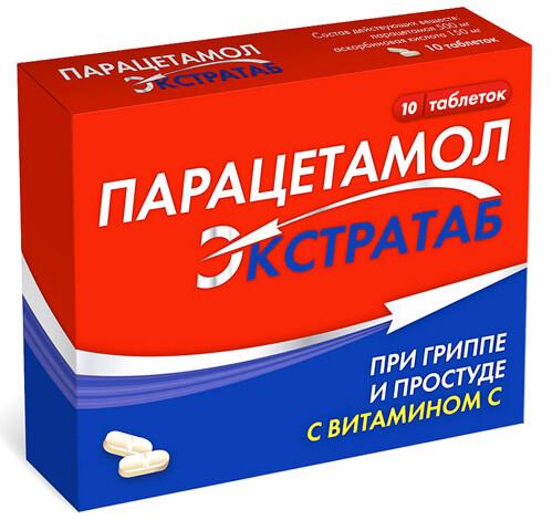 В дополнение к Парацетамолу можно проводить полоскания горла, но острой необходимости в них нет.