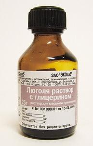 Как это ни странно, но Люголем и сегодня пытаются заменить антибиотики при ангине...