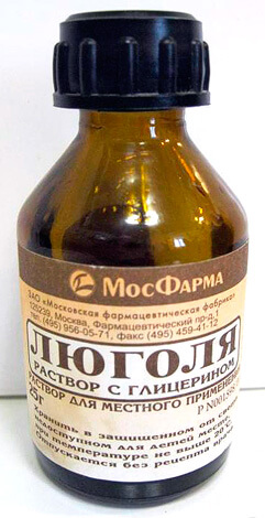 Из-за высокой концентрации йода раствор Люголя токсичен для детей.