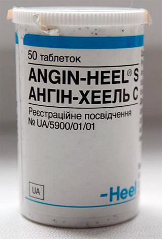 Вариант препарата с содержанием экстракта паслёна.