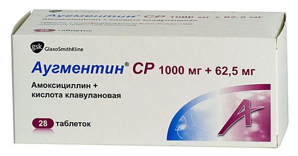 Аугментин - препарат на основе азитромицина и клавулановой кислоты, один из наиболее часто применяемых при ангине.