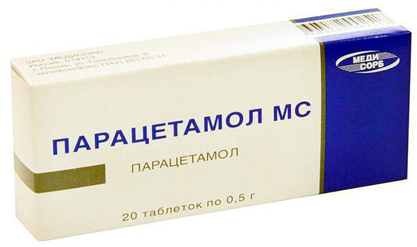 Парацетамол уступает Нурофену по продолжительности действия, но превосходит его по безопасности применения.