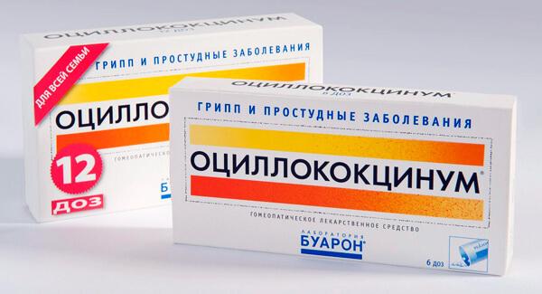 Никто убедительно не доказал, что Оциллококцинум способен лечить острый ринит.