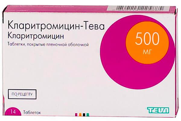 Кларитромицин не так безопасен, как антибиотики пенициллинового ряда, но иногда его применение необходимо.
