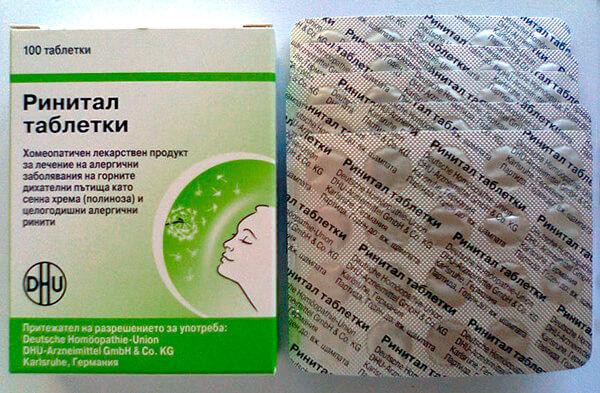 В одной упааковке содержится 100 таблеток.