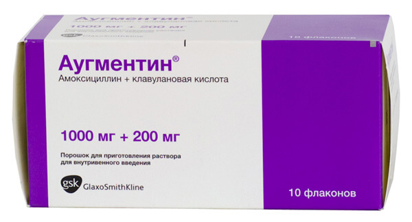 Для лечения осложнений гриппа Аугментин - один из самых эффективных препаратов. Но из-за частых побочных эффектов он назначается не всегда.