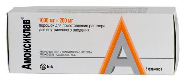 Амоксиклав - один из наиболее предпочтительных антибиотиков для лечения осложнений гриппа. При самом гриппе он совершенно бесполезен.