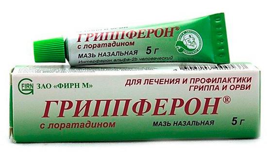 Мазь Гриппферон, несмотря на название, использовать в качестве полноценной альтернативы спрею и каплям использовать не получится.