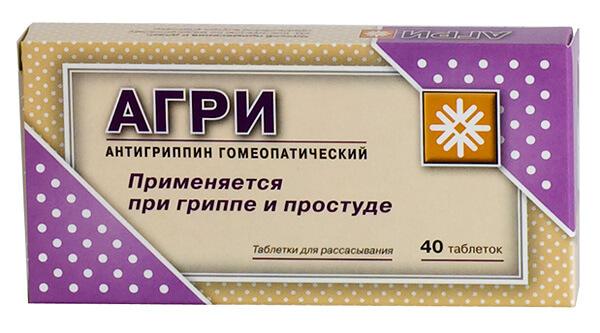 Гомеопатический Антигриппин не оказывает даже влияния на симптомы.