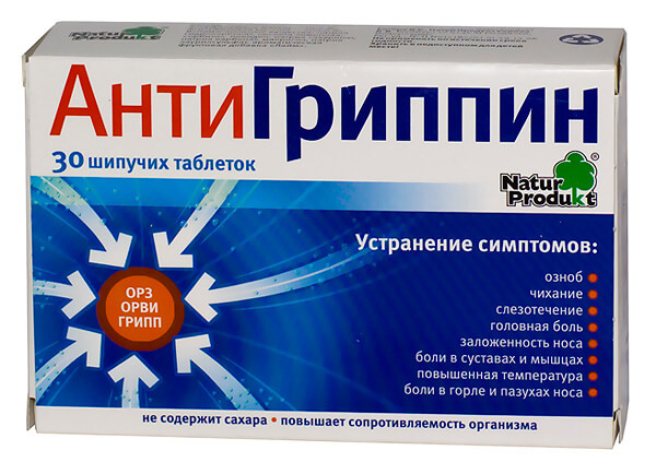 """30 таблеток - почти """"оптовая"""" партия, которую можно покупать вначале холодного сезона при первой болезни и быть уверенными, что на всю зиму их хватит."""