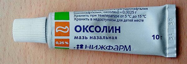 Такая упаковка более распространена и чаще встречается в аптеках.