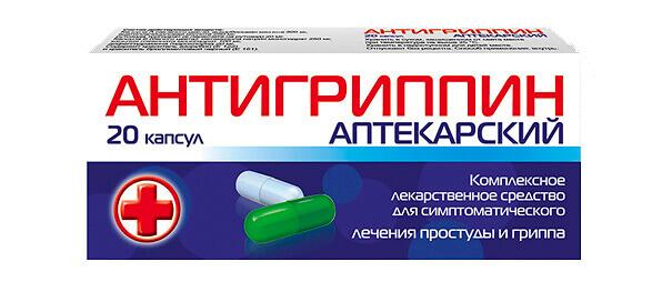 Антигриппин Аптекарский обеспечивает то же действие и может вызвать те же побочные эффекты, что и Антигриппин-АНВИ.