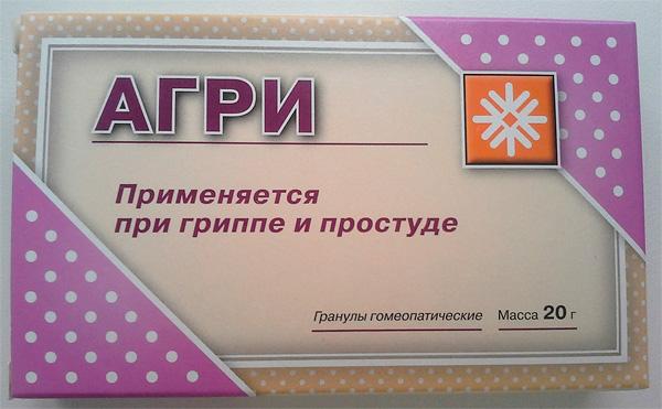 Антигриппин гомеопатический - типичное гомеопатическое средство, в котором не содержатся заявленные в составе действующие компоненты.