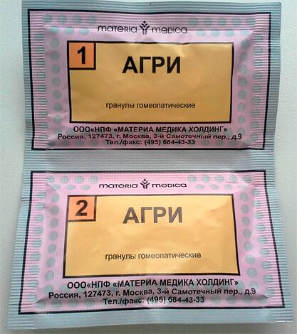 Внешний вид пакетиков Антигриппина гомеопатического с гранулами.