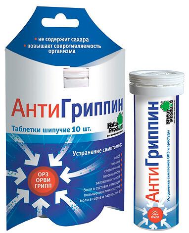 В упаковках по 10 штук таблетки находятся в закрывающихся флаконах.