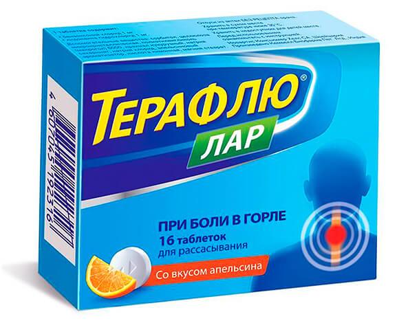 Одной таблетки, правильно рассосанной, хватает на 2 часа ослабления болей в горле.