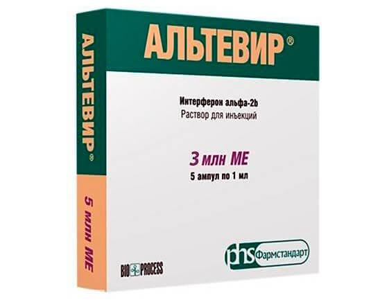 Только в таких концентрациях и только в такой форме интерферон может быть эффективным при гриппе.